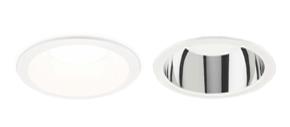 Spots LED Encastrable